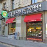 Kedai Kopi Moskow